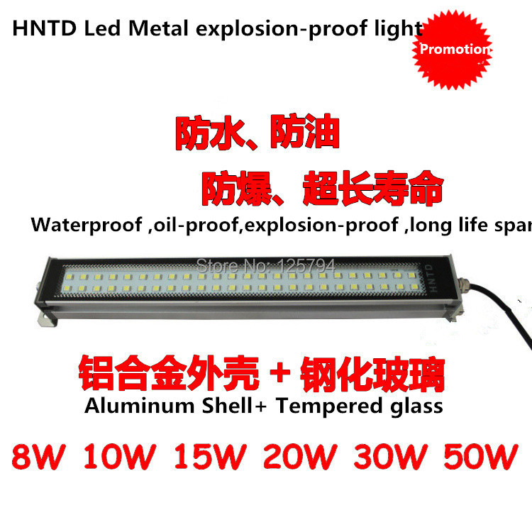 купить HNTD TD-34 8W 320mm long 110V 240V LED metal machine tool explosion-proof lighting energy-saving Waterproof Drilling work lamp по цене 3537.23 рублей