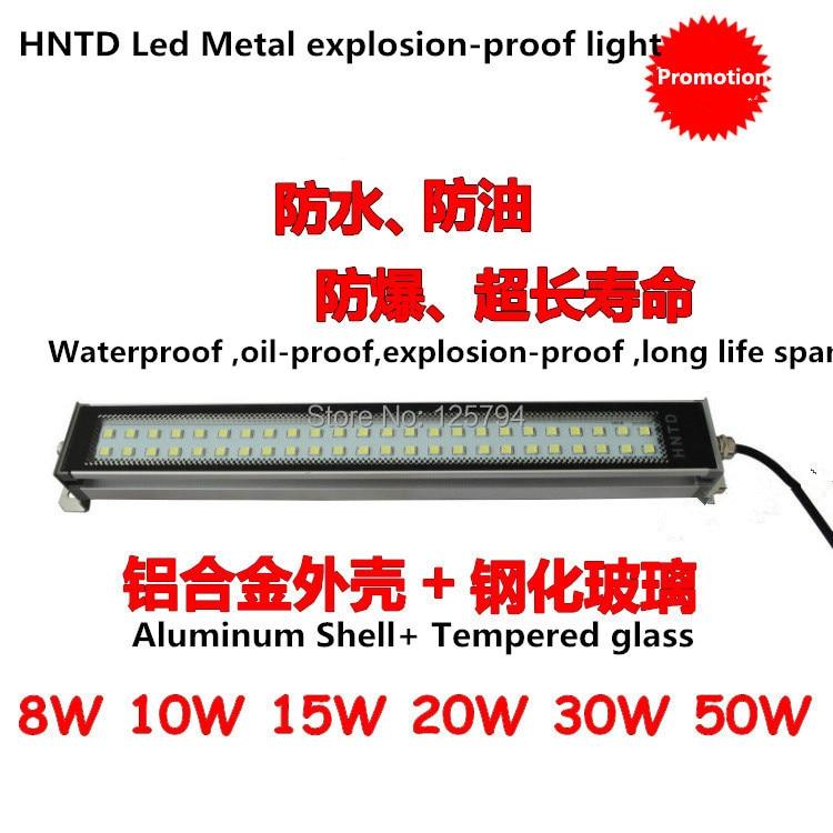 HNTD TD-34 8W 320mm Long  110V 240V LED Metal Machine Tool Explosion-proof Lighting Energy-saving Waterproof Drilling Work Lamp