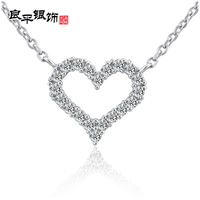 Free Shipping Hot Sale 925 Sterling Silver Necklace Chain Necklace Miss Honey Love Minimalist Silver Jewelry