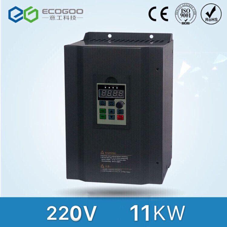 11kw 220 v Multi-Funzionale di Frequenza Inverter Solare, DC-AC Drive11kw 220 v Multi-Funzionale di Frequenza Inverter Solare, DC-AC Drive