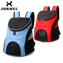 JORMEL Portable Outdoor Pet Cat Bag Small Dog Carrier Backpack  Mesh Breathable Teddy Package