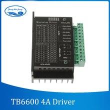 TB6600 Драйвер шагового двигателя контроллер 4A 9~ 42В ttl 16 А-ч со ЧПУ 1 Ось Новая обновленная версия 42/57/86 шаговый двигатель