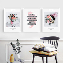 HAOCHU Nordic Canvas Decorative Painting Modern Fashion Flower Text Wall Picture Art Print Poster Living Room Personality Home
