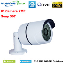 Best Waterproof IP Camera 1080P Security Camera IP 2MP Mini Bullet IP Camera Outdoor ONVIF CCTV Camera P2P with Sony sensor