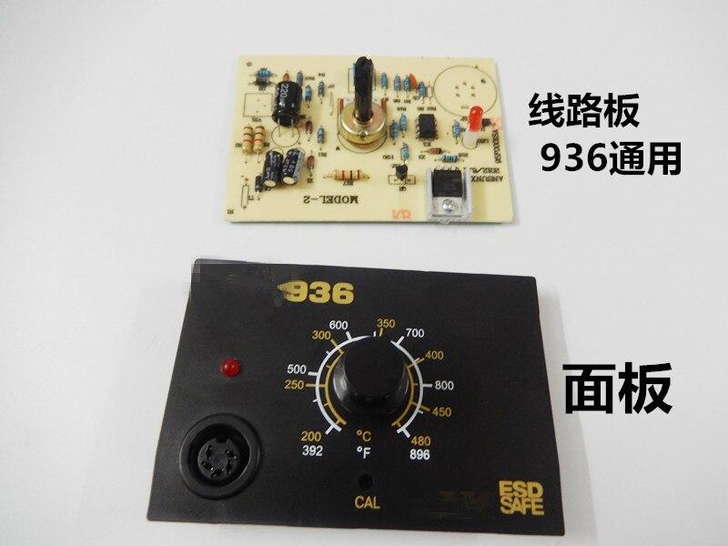Placa de circuito para hakko 936 estação ferro de solda placa controle controlador termostato a1321 fábrica fábrica moinho fábrica funciona útil