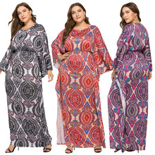 Autumn new popular South American new fashion personality national wind large fat MM loose wide leg sexy female dress autumn new middle east popular solid color loose casual hanging neck loose wide leg large size fat mm sexy ladies dress