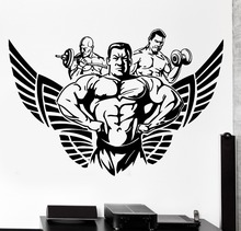 Home Decor living Room Wall Sticker Sport Bodybuilding Bodybuilder Muscle Winged Vinyl Decal KW-189