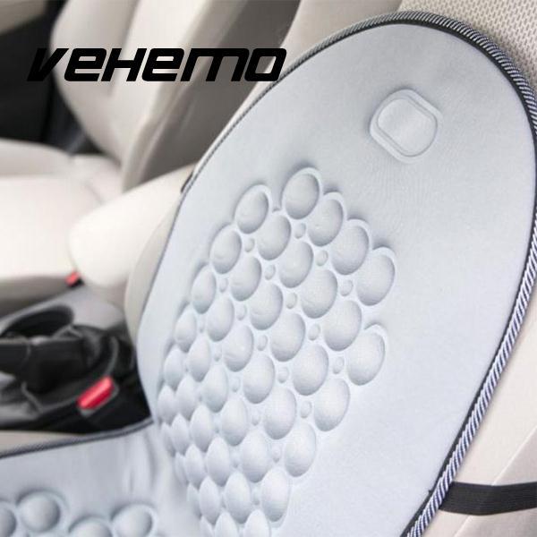 Vehemo Magnetic Car Vehicle Bubble Seat Cushion Cover Massage