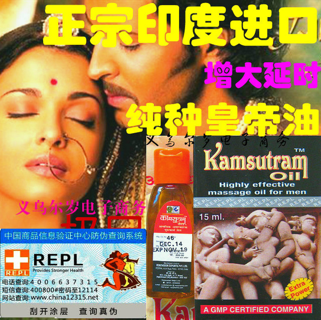 Indian sex official site