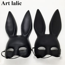 Mark Black Women Girl Sexy Rabbit Ears Mask Cute Bunny Long Ears Bondage Mask Halloween Masquerade Party Cosplay Costume Props(China)