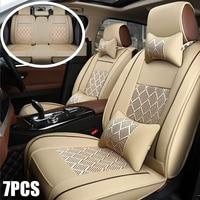 Спереди и сзади Роскошные из искусственной кожи автомобильного сиденья чехлы универсальные чехлы сидений автомобиля бежевый авто аксессу