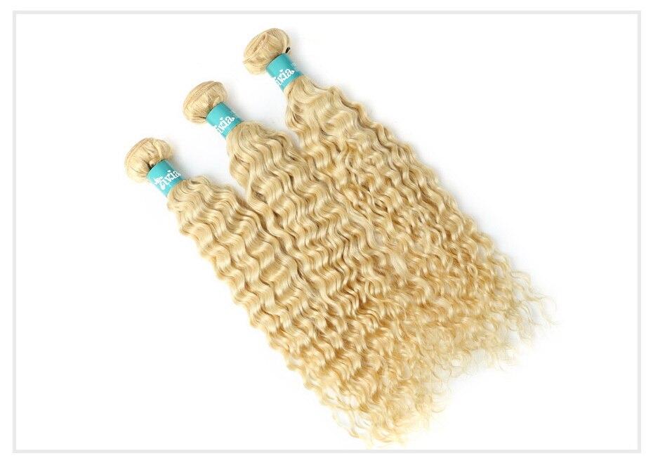 613 Blonde Curly Hair Bundles (7)