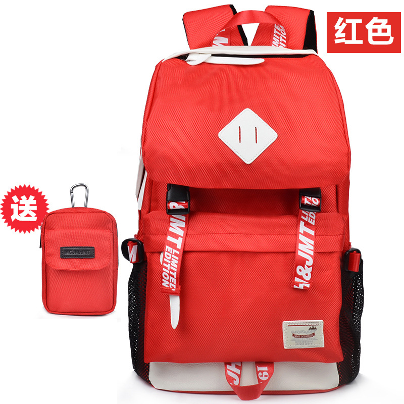 Travel Backpack For Women 2039A Famous Brand Backpacking School College Student Stylish Fashion Shoulder Bag Hasp 173-002-015 girsl kid backpack ladies boy shoulder school student bag teenagers fashion shoulder travel college rucksack mochila escolar new