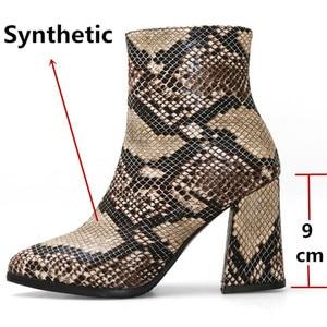 Image 3 - FEDONAS موضة جديدة مثير الحيوان يطبع بولي Leather جلد النساء حذاء من الجلد 2021 الخريف الشتاء جديد أشار تو عالية الكعب تشيلسي الأحذية