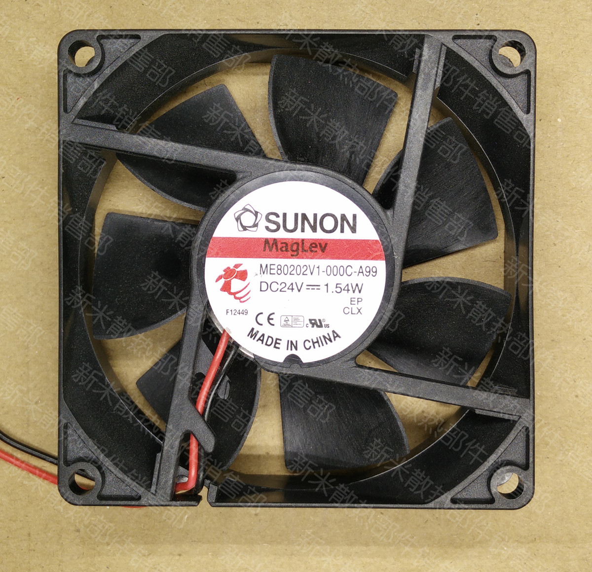 USED SUNON ME80202V1 000C A99 8020 24V 1.54W frequency cooling fan|Fans & Cooling Accessories| |  - title=