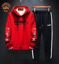 5250e187db0a New Arrival PUMA Classics Logo Men s and Women s Pullover Hoodies and Pants  Sweatshirt Set Sportswear Size