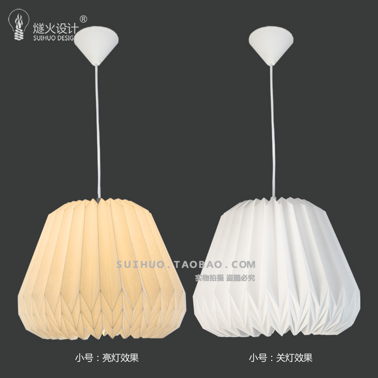 Cheap Paper Lamp Shades: Simple Handwork Paper Folding Lamp Paper Shade Lantern Pendant Lamp Dinning  Room Cafe(China (,Lighting