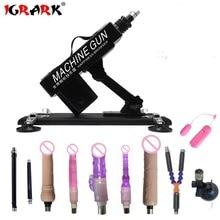 IGRARK 自動格納式セックスマシン 10 添付ファイルオナニーポンプ銃突っ込み速度調整可能なセックスのおもちゃ