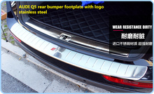 High quality stainless steel rear bumper footplate,guard plate,protection bar for AUDI Q5 2009-2015