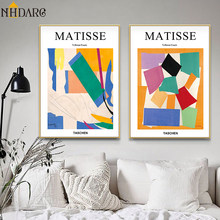 Matisse Vogue Posters And Prints Abstract Geometric Colorful Wall Art Canvas Painting Pictures For Living Room Home Decor(China)