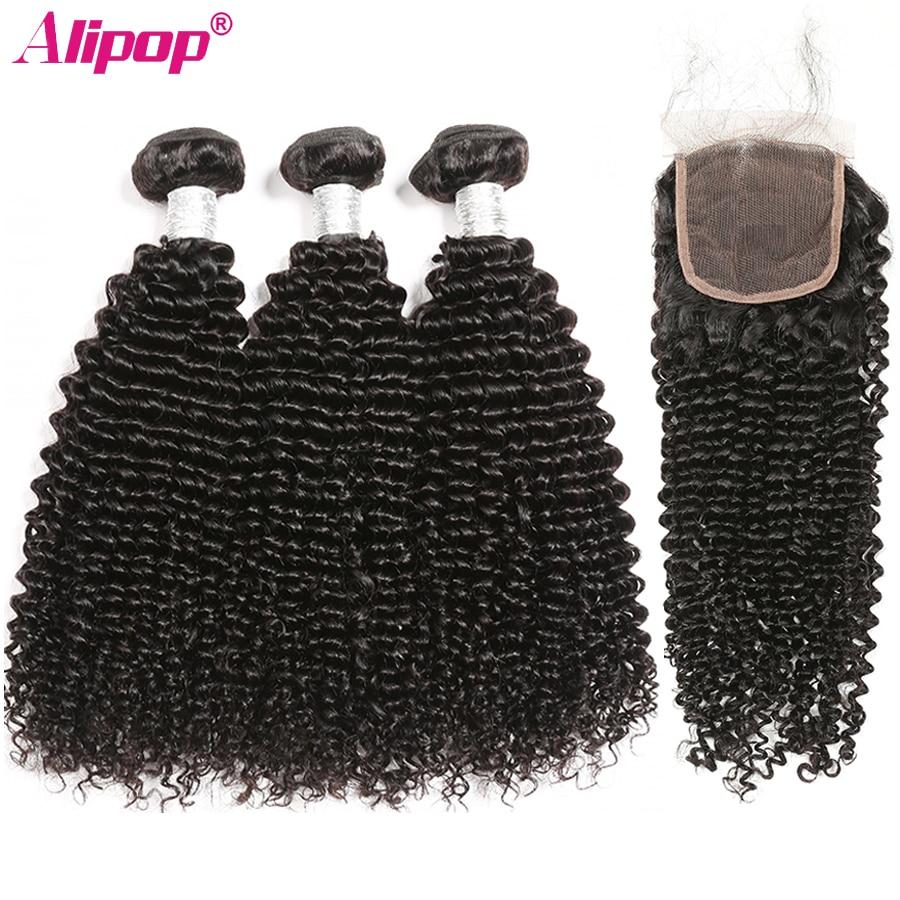 Kinky Curly Bundles With Closure Peruvian Human Hair 3 Bundles With Closure Remy Curly Hair With