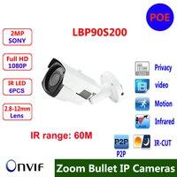 1080P 2MP POE Bullet IP Camera Waterproof Outdoor CCTV Camera Manual Iris 2 8 12mm VariFocal