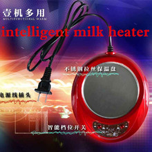 Мода 12 Вт детское молоко нагреватель чай бутылка для кофе грелка тепловой изолированный разъем температурный термостат Товары для малышей