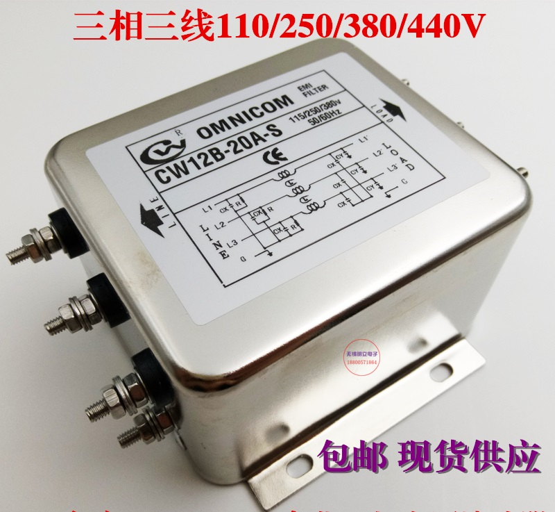 Three phase 380V filter inverter servo power supply purifier CW12B 20A S