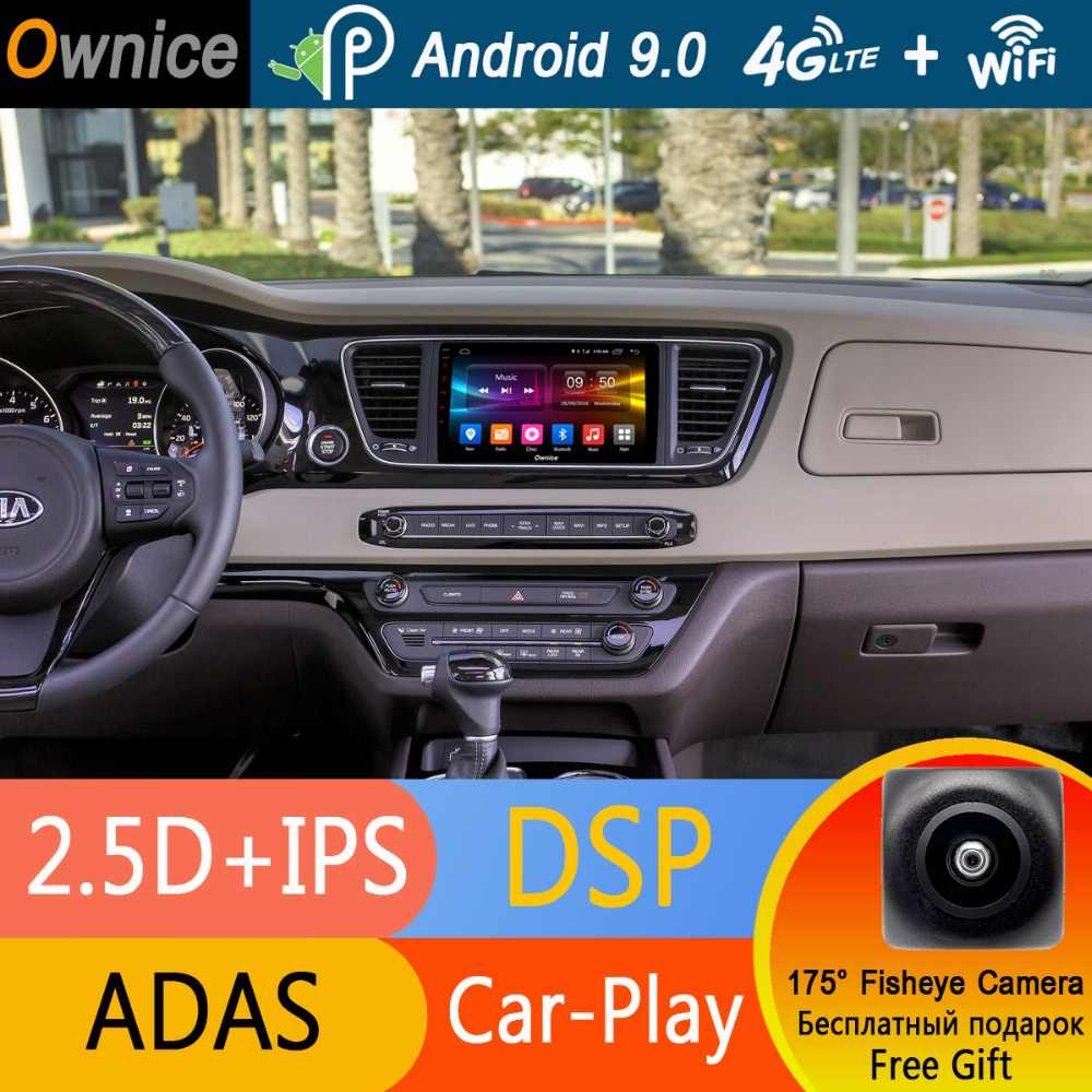 Liislee Android 7 1 2G RAM For Kia Carnival 2015 NEW Car