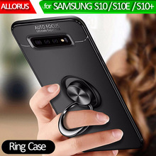 Ring Holder Case For Samsung Galaxy S10 S10e Plus Silicone Shockproof Cover e Magnetic Bumper Phone