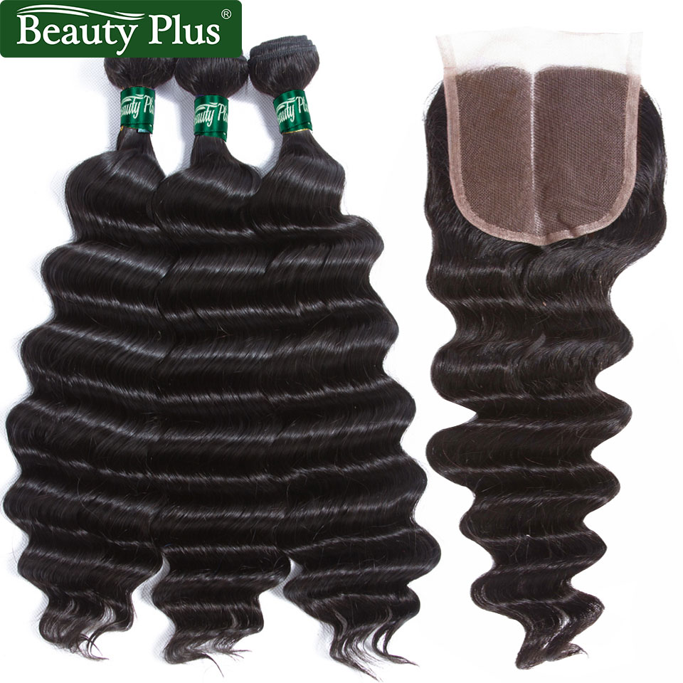 Loose Deep Wave Hair Bundles With Closure Remy Human Hair Weave Bundles With Closure Peruvian 3 Bundles With Closure Beauty Plus