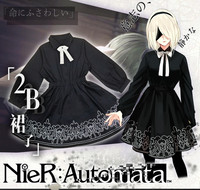 2017 New Game NieR Automata 2B Sister Dresses Cosplay Costumes YoRHa No 2 Type B Summer