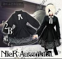 2017 New Game NieR Automata 2B Sister Dresses Cosplay Costumes YoRHa No 2 Type B Summer