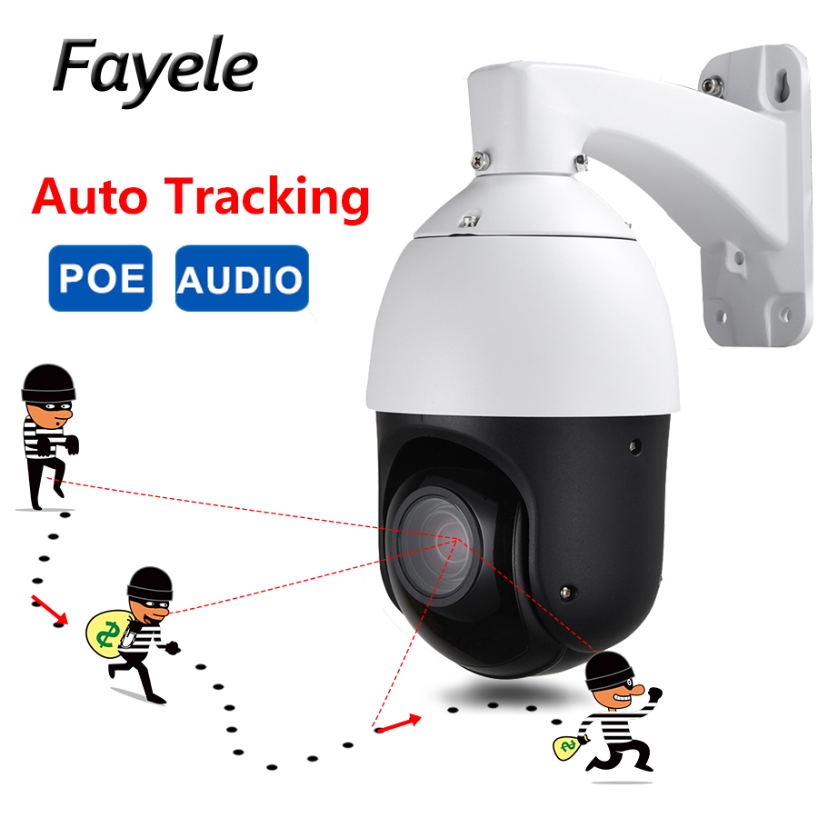 CCTV Security H.265 Auto Tracking High Speed PTZ Camera HD IP POE 1080P 2MP 3516D+IMX322 20X Optical 16X Digital ZOOM Audio IN цена