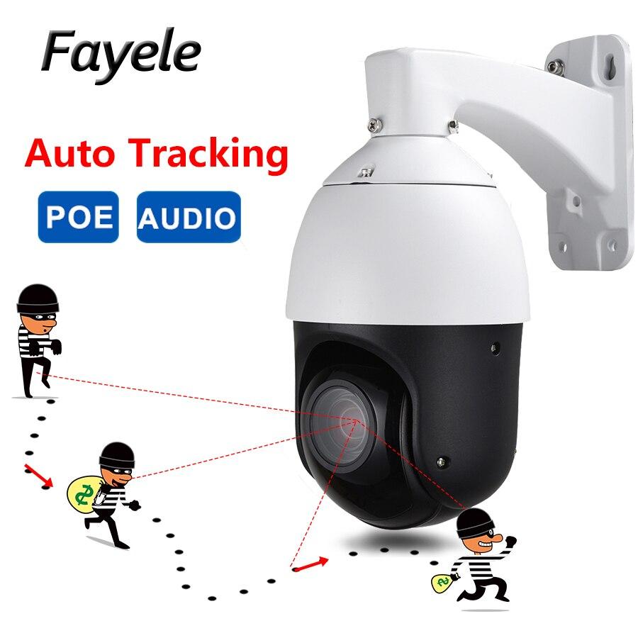 CCTV di Sicurezza H.265 Auto Tracking PTZ Ad Alta Velocità Della Macchina Fotografica HD IP POE 1080 p 2MP 3516D + IMX322 20X Ottico 16X ZOOM Digitale Audio IN