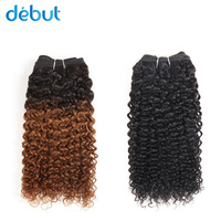 Debut Brazilian Human Hair Nature Bohemian Wave Curl 14 18 Inch T1B/99J Ombre Color Human Hair 2/3 Bundles For Black Women