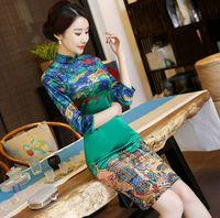 Novelty Fashion Women Mini Cheongsam Chinese Female Elegant Slim Velour Qipao Dress Vestido Plus Size S