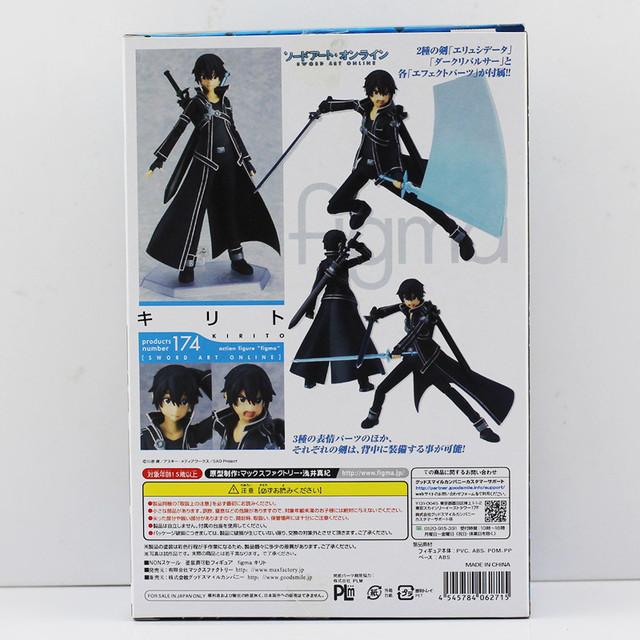 6″15CM Sword Art Online Kirigaya Kazuto