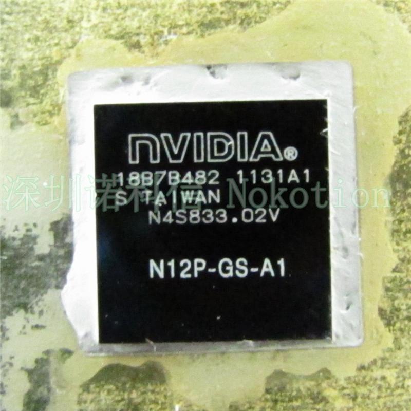 nk143