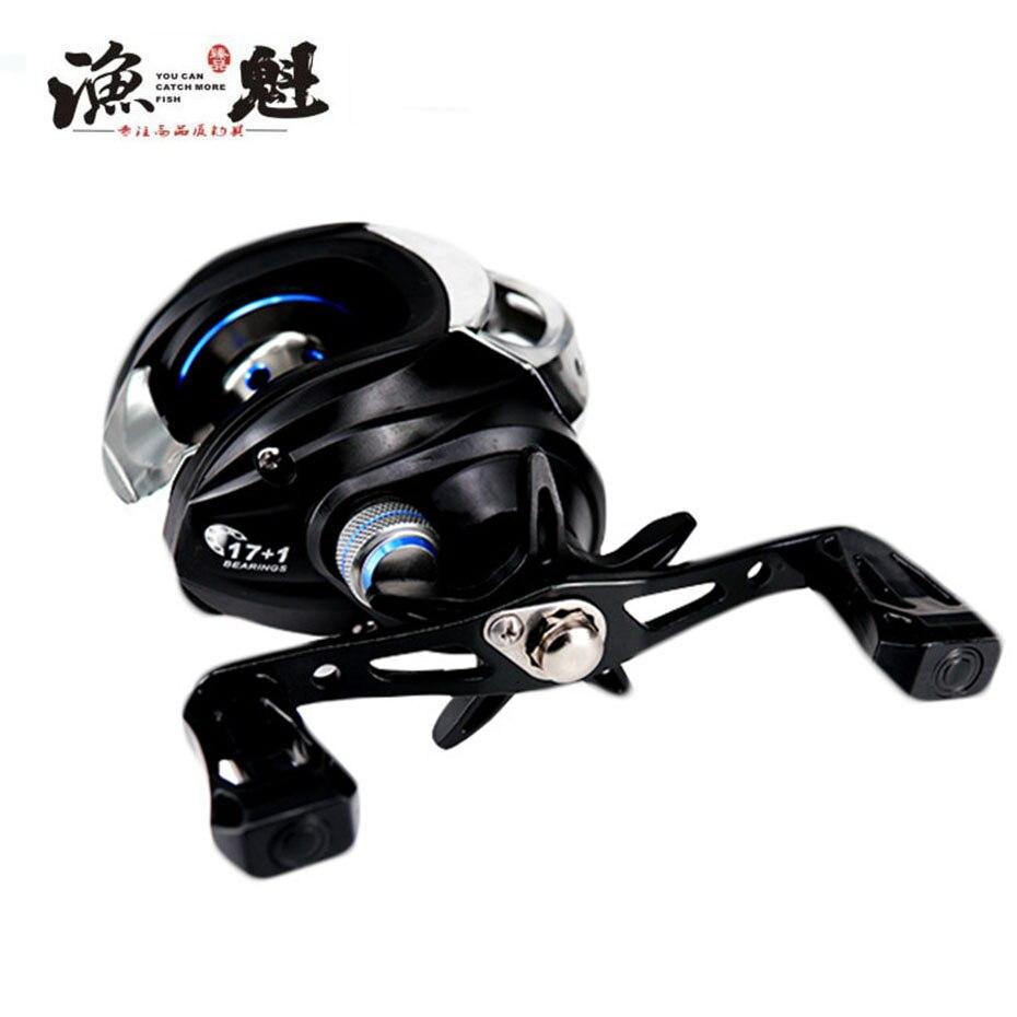 17 1bb yukui novo carretel de pesca rolamento de esferas gt 7 2 1 bobinas baitcasting