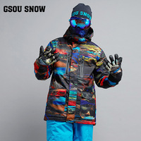 Gsou Snow New Skiing Suit Men's Winter White Thick Windproof Warm Skiing Jacket Outdoor Waterproof Breathable Ski Wear For Men
