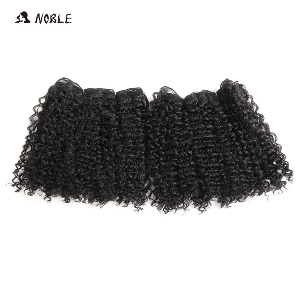 Asil 12 inç Sentetik Kısa Kıvırcık Saç 2 adet/grup Siyah Kadınlar Için Makine Çift Atkı Demetleri Fırsatlar 120g Sentetik saç