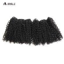 Noble 12inch Synthetic Short Curly Hair 2pcs/lot For Black Women Machi