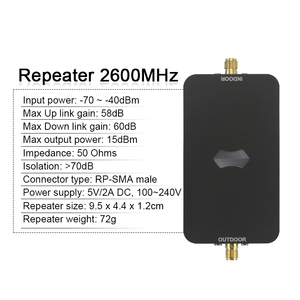 Image 2 - New Mini 4G LTE 2600 mhz Signal Repeater Band 7 ALC 60dB Gain 4G LTE Cellphone Signal Booster 4G LTE 2600 mhz Amplifier Full Set