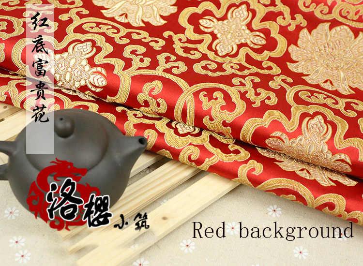 中国の衣装漢唐スーツシルク着物ダマスクジャカードブロケード生地の豊富な花厚いスタイル