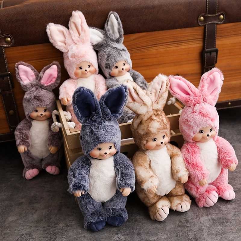 1pc 17/25cm 12 Patterns Cute Rabbit Pendant Bunny Doll Bag Hanging Ornament Backpack Decorations Boutique Birthday Gift For Kids Elegant And Graceful Toys & Hobbies