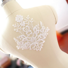 10Pieces Floral Corded Embroidery Lace Applique Motif Sewing Guipure Fabric For Wedding Decoration