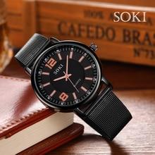 Digital watch Quartz Watch Unisex Brand Minimalist Modern Concise Mesh Strap Casual Round Simple relogio masculino