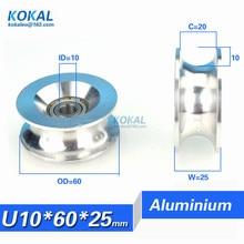 [U1060-25] 1 шт./лот высокая загрузка алюминий 6200zz подшипник роликовый шкив направляющее колесо U паз AL Металл 1060UU 10*60*25 мм