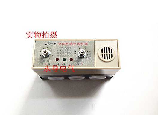 Huatong Group Motor Protector JD-6 motor overload phase failure protection 380V 250A delixi motor protector jd 5 1 80a phase 380v motor overload protection